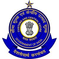 Mangalore Customs Recruitment 2021